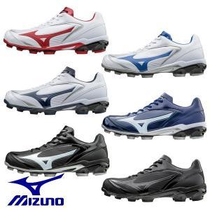 MIZUNO-ミズノ セレクトナイン ポイントスパイク ホワイト×レッド 野球スパイク/ 野球シューズ sportskym
