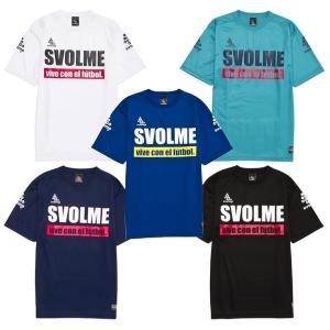 夏物セール 半袖ロゴプラシャツ/プラクティスシャツ svolme-スボルメ フットサルウェア/サッカーウェア SALE/セール|sportskym