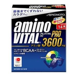 スポーツで疲労した筋肉をケア アミノバイタル プロ3600 1箱(14本入り) AJINOMOTO-味の素 サプリメント/プロテイン|sportskym