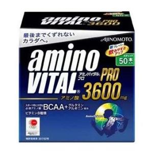 スポーツで疲労した筋肉をケア アミノバイタル プロ3600 1箱(50本入り) AJINOMOTO-味の素 サプリメント/プロテイン|sportskym