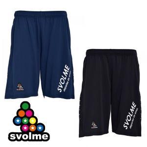夏物セール モビライトハーフパンツ svolme-スボルメ フットサルウェア/サッカーウェア SALE/セール sportskym