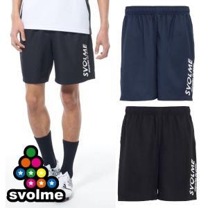 svolme-スボルメ トレーニングショーツ/プラクティスパンツ フットサルウェア/サッカーウェア sportskym
