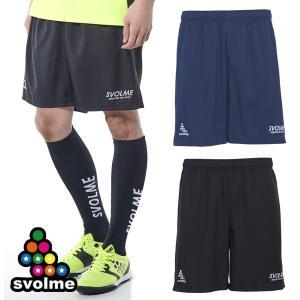 激安SALE ポケット付き トレーニングショーツ/プラクティスパンツ svolme-スボルメ フットサルウェア/サッカーウェア|sportskym