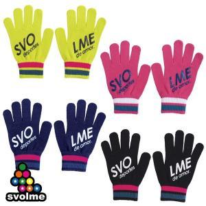 激安SALE ジュニア ロゴニットグローブ/ニット手袋 J svolme-スボルメ フットサルウェア/アクセサリー|sportskym
