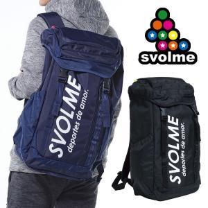 激安SALE バックパック/リュックサック svolme-スボルメ フットサルウェア/スポーツバッグ|sportskym