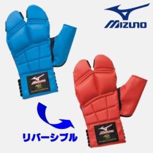 MIZUNO-ミズノ ジュニア リバーシブル拳サポーター (両手1組) 全日本空手道連盟検定品 空手用品/空手グッズ|sportskym