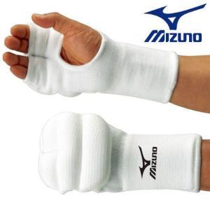 MIZUNO-ミズノ 拳サポーター (両手1組) 空手用品/空手グッズ|sportskym