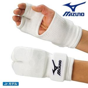 MIZUNO-ミズノ ジュニア 拳サポーター (両手1組) 空手用品/空手グッズ|sportskym