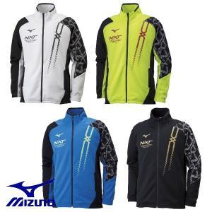 人気のNXTシリーズ N-XT ウォームアップジャケット/ジャージ MIZUNO-ミズノ スポーツウェア/トレーニングウェア SALE/セール|sportskym