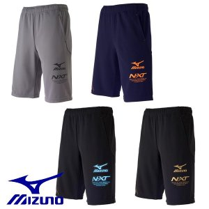 MIZUNO-ミズノ N-XT ウォームアップハーフパンツ トレーニングウェア/スポーツウェア SALE/セール|sportskym