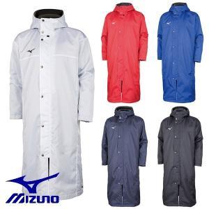 MIZUNO-ミズノ 中綿ロングボアコート/ベンチコート トレーニングウェア/スポーツウェア sportskym