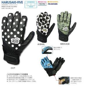 eb's-エビス HARUSAKI-FIVE SNOWBOARD GLOVES 2013-2014 スノーボード用品/グローブ/手袋 sportskym
