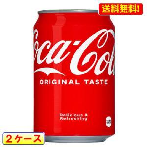 期間限定 送料無料 メーカー直送 コカコーラ (350mL缶*24本入)2ケース コカ・コーラ(Coca-Cola)[炭酸 350 ドリンク コカコーラ] 同梱グループ:B sportskym