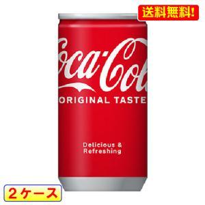 期間限定 送料無料 メーカー直送 コカコーラ (160mL缶*30本入)2ケース コカ・コーラ(Coca-Cola)[炭酸 160 ドリンク コカコーラ] 同梱グループ:D sportskym