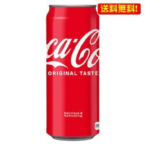 期間限定 送料無料 メーカー直送 コカコーラ (500mL缶*24本入)1ケース コカ・コーラ(Coca-Cola)[炭酸 500 ドリンク コカコーラ] 同梱:A sportskym