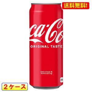 期間限定 送料無料 メーカー直送 コカコーラ (500mL缶*24本入)2ケース コカ・コーラ(Coca-Cola)[炭酸 500 ドリンク コカコーラ] 同梱グループ:A sportskym