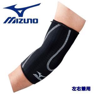 MIZUNO-ミズノ BIO GEAR-バイオギア ヒジ用サポーター 左右兼用タイプ スポーツアクセサリー/サポーター|sportskym