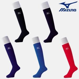 MIZUNO-ミズノ カラーソックス/カラーストッキング 野球用ウェア/アンダーストッキング sportskym