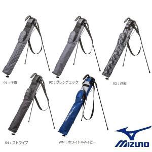 MIZUNO-ミズノ クラブスタンド スタンドバッグ/ゴルフバッグ|sportskym