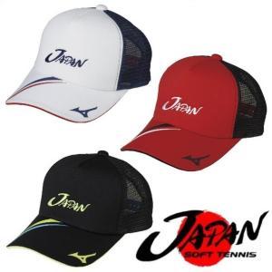 【JAPAN限定モデル】 キャップ/帽子 【MIZUNO-ミズノ】 キャップ/バイザー/テニス・ソフ...