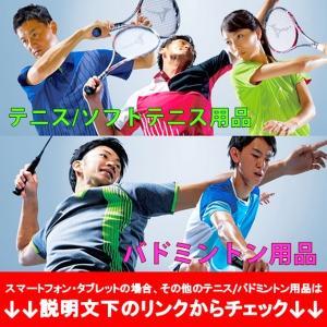 MIZUNO-ミズノ ヘッドバンド/ヘアバンド テニス・ソフトテニスウェア/バドミントンウェア/卓球ウェア|sportskym|02