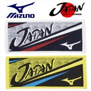 JAPAN限定モデル スポーツタオル MIZUNO-ミズノ テニス用品/テニスグッズ|sportskym