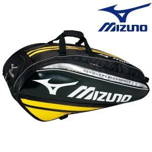 MIZUNO-ミズノ ラケットバッグ/TOUR (9本入れ) ラケットバック/テニス・ソフトテニス・バドミントンバッグ|sportskym