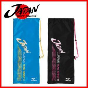 JAPAN限定モデル ラケットバッグ 2本入れ ラケットケース/テニス・ソフトテニスバッグ|sportskym