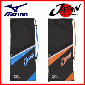 JAPAN限定モデル ラケットバッグ 2本入れ MIZUNO-ミズノ ラケットケース/テニス・ソフトテニスバッグ|sportskym