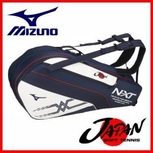 JAPAN限定モデル ラケットバッグ 6本入れ ネイビー MIZUNO-ミズノ ラケットケース/テニス・ソフトテニスバッグ|sportskym