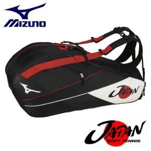 JAPAN限定モデル ラケットバッグ 6本入れ ブラック×レッド MIZUNO-ミズノ ラケットケース/テニス・ソフトテニスバッグ|sportskym