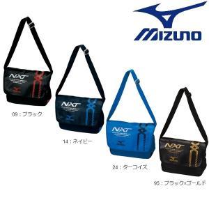 MIZUNO-ミズノ ショルダーバッグ フラップ付き ラケットケース/テニス・ソフトテニス・バドミントンバッグ sportskym