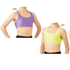 SASAKI-ササキ ブラトップ(カップポケット付き) 新体操ウェア/新体操用品|sportskym