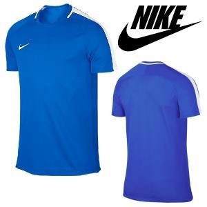 激安SALE ACADEMY 半袖プラクティスシャツ/プラシャツ NIKE-ナイキ サッカーウェア/フットサルウェア SALE/セール|sportskym
