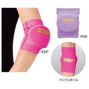 SASAKI-ササキ エルボーサポーター/肘サポーター 1個 新体操グッズ/新体操用品|sportskym