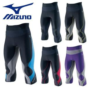 MIZUNO-ミズノ メンズ バイオギア BG8000 セミロングタイツ スポーツウェア/インナースパッツ|sportskym