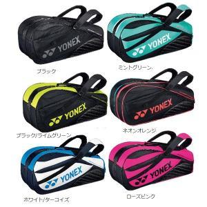 YONEX-ヨネックス TOURNAMENT series ラケットバッグ6(リュック付)(テニス6本用) ラケットバック/テニス・ソフトテニス・バドミントンバッグ|sportskym