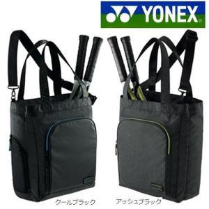 YONEX-ヨネックス PREMIUM series トートバッグ (テニス2本用) ラケットバック/テニス・ソフトテニス・バドミントンバッグ sportskym