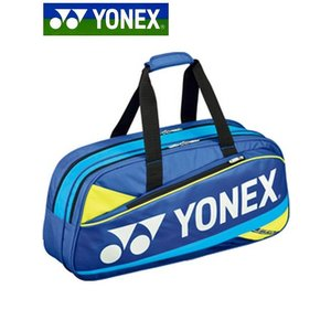 YONEX-ヨネックス PRO series トーナメントバッグ ラケットバック/テニス・ソフトテニス・バドミントンバッグ|sportskym
