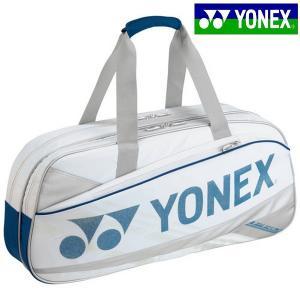 YONEX-ヨネックス PRO series トーナメントバッグ ラケットバック/テニス・ソフトテニス・バドミントンバッグ sportskym