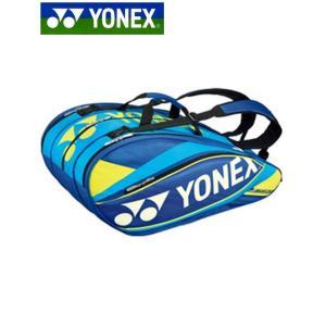 YONEX-ヨネックス PRO series ラケットバッグ9 リュック付(テニス9本用) ラケットバック/テニス・ソフトテニス・バドミントンバッグ sportskym