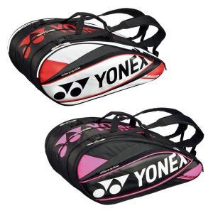 YONEX-ヨネックス PRO series ラケットバッグ9 リュック付(テニス9本用) ラケットバック/テニスバッグ/ソフトテニスバッグ/バドミントンバッグ|sportskym