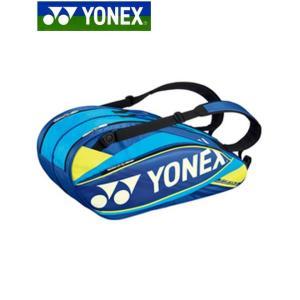 YONEX-ヨネックス PRO series ラケットバッグ6 リュック付(テニス6本用) ラケットバック/テニス・ソフトテニス・バドミントンバッグ sportskym