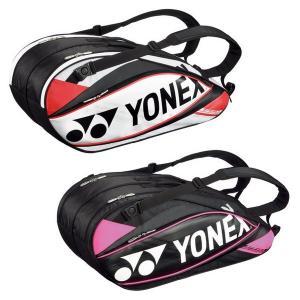 YONEX-ヨネックス PRO series ラケットバッグ9 リュック付(テニス6本用) ラケットバック/テニスバッグ/ソフトテニスバッグ/バドミントンバッグ sportskym