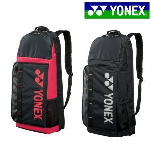 YONEX-ヨネックス ラケットリュック バッグパック/バックパック (テニス2本用) ラケットバック/テニス・ソフトテニス・バドミントンバッグ sportskym