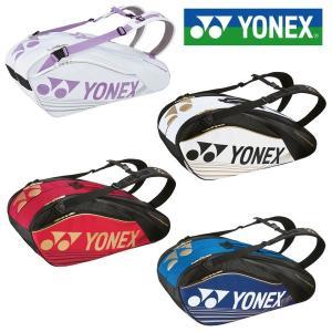 YONEX-ヨネックス PROシリーズ ラケットバッグ6(リ...