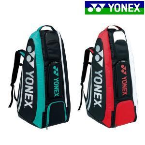 YONEX-ヨネックス RACQUET BAGS ラケットバッグ スタンドバッグ (リュック付)(テニス2本用) ラケットバック/テニス・ソフトテニス・バドミントンバッグ|sportskym