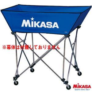 MIKASA-ミカサ ボールケース/ボールカゴ 舟形大 フレームのみ BCM-SP-WL用 バレーボール用品/バレーグッズ|sportskym