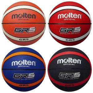 【molten-モルテン】 ミニバス用 GR5 5号球 【バスケットボール/バスケットボール用品】 ...