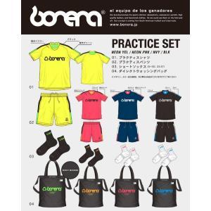 bonera-ボネーラ プラクティス4点セット フットサルウェア/サッカーウェア|sportskym|02